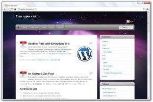 WordPress recovery