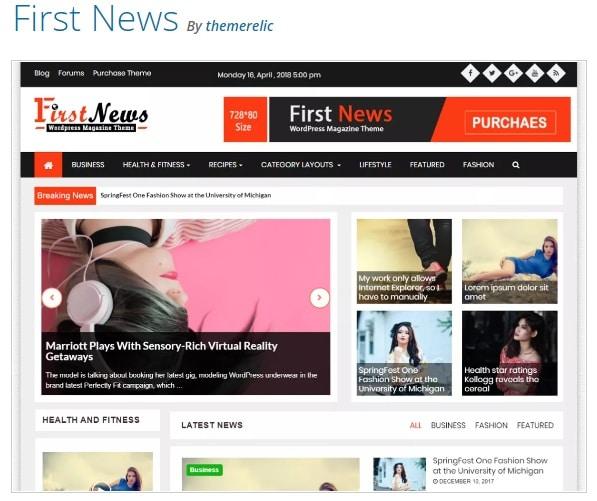 First News тема вордпресс