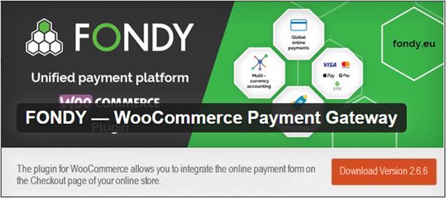 FONDY — Платежный шлюз для WooCommerce