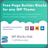 Плагин Blocks Hub – поставщик блоков для любой темы WordPress