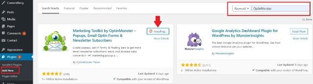 Базовая бесплатная версия плагина OptinMonste