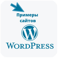 32 примера крутых и корпоративных сайтов, созданных на WordPress