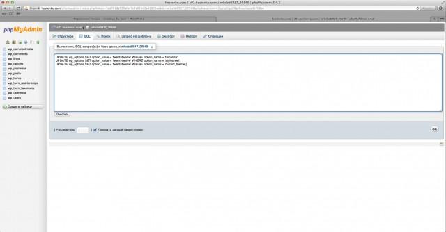 регистрация доменов и хостингов бесплатно