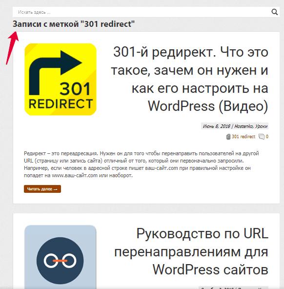 как разместить сайт на vps сервере