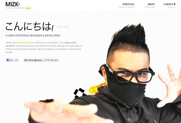Michael-Wong 30 самых необычных и красивых сайтов, сделанных на WordPress по версии WPlift.com