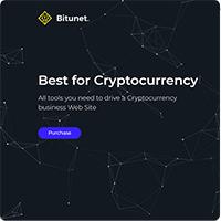 Bitunet - must-have для каждого, кто решил построить свой сайт для финансового бизнеса