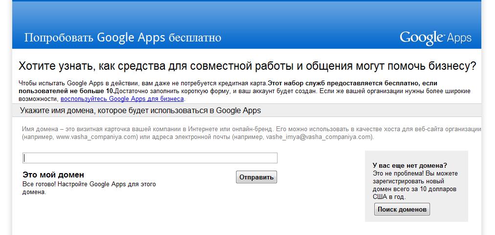 У меня есть домен как сделать сайт интертелеком официальный сайт севастополь