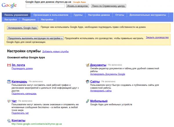 Wordpress получил права на домен .blog домен это определение
