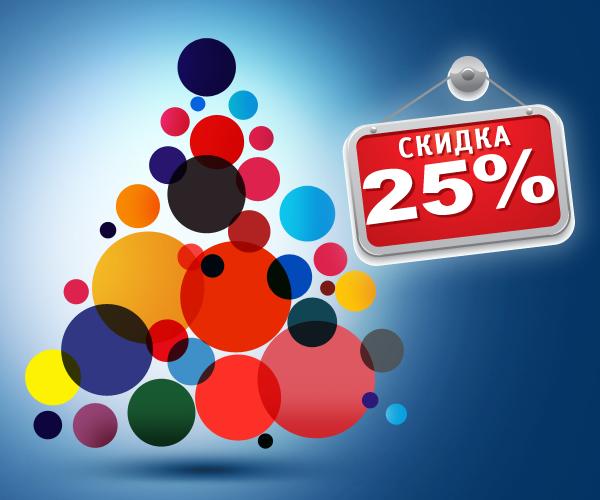 Скидка 25% на WordPress хостинг Hostenko