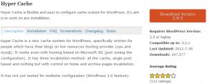 WordPress-плагины для кэширования