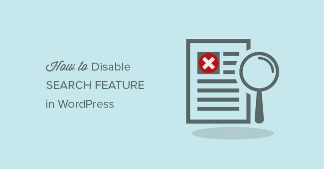 Как отключить Поиск на вашем сайте WordPress и зачем это делать?
