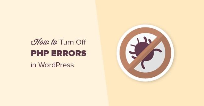 Как отключить вывод PHP ошибок в WordPress