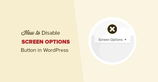 Как отключить кнопку Настройки экрана в админке WordPress