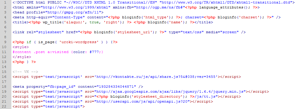 Как html код сделать сайт