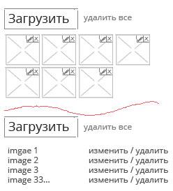 decom_-имени-1_56f7a089aa8ad.jpg