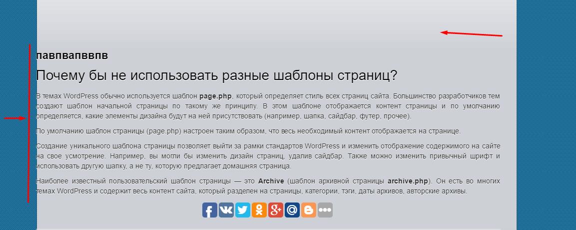decom_Screenshot_1_574706e387975.png