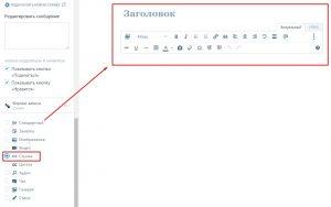 decom_Screenshot_1_575bf6c1e363e.jpg