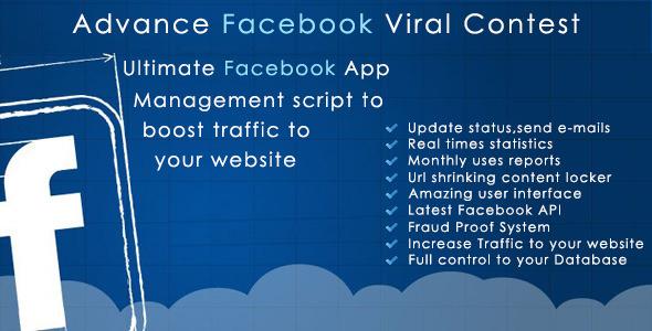 facebook viral contest Полное руководство по использованию Facebook для WordPress