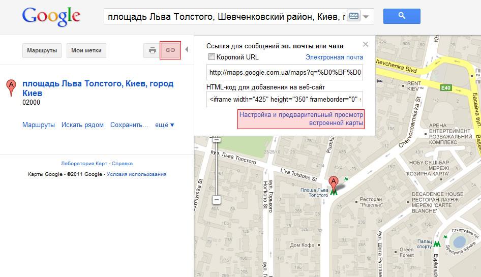 Как сделать карту google на сайт создание сайтов курсовая