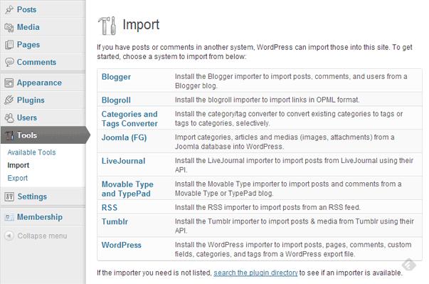 Как перенести сайт на WordPress с HTML, Joomla и Drupal