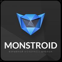 Обзор Monstroid: мощная многоцелевая тема оформления от TemplateMonster