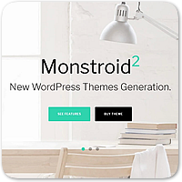 Monstroid2 — новый флагман в мире WordPress шаблонов от TemplateMonster