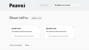 pravki-sites