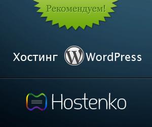 rec_hosting