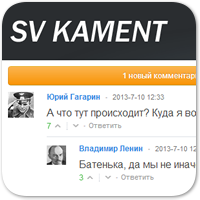 svkament
