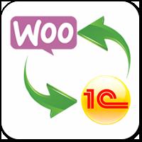 Интеграция WooCommerce и 1С