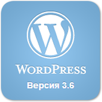 "Вышел WordPress 3.6 ""Oscar"""