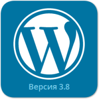 "Вышел WordPress 3.8 ""Parker"""