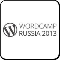 WordCamp Russia 2013 пройдёт 10 августа в Москве
