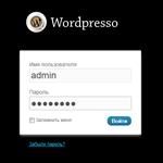 Как настроить WordPress под клиента: нюансы Консоли управления